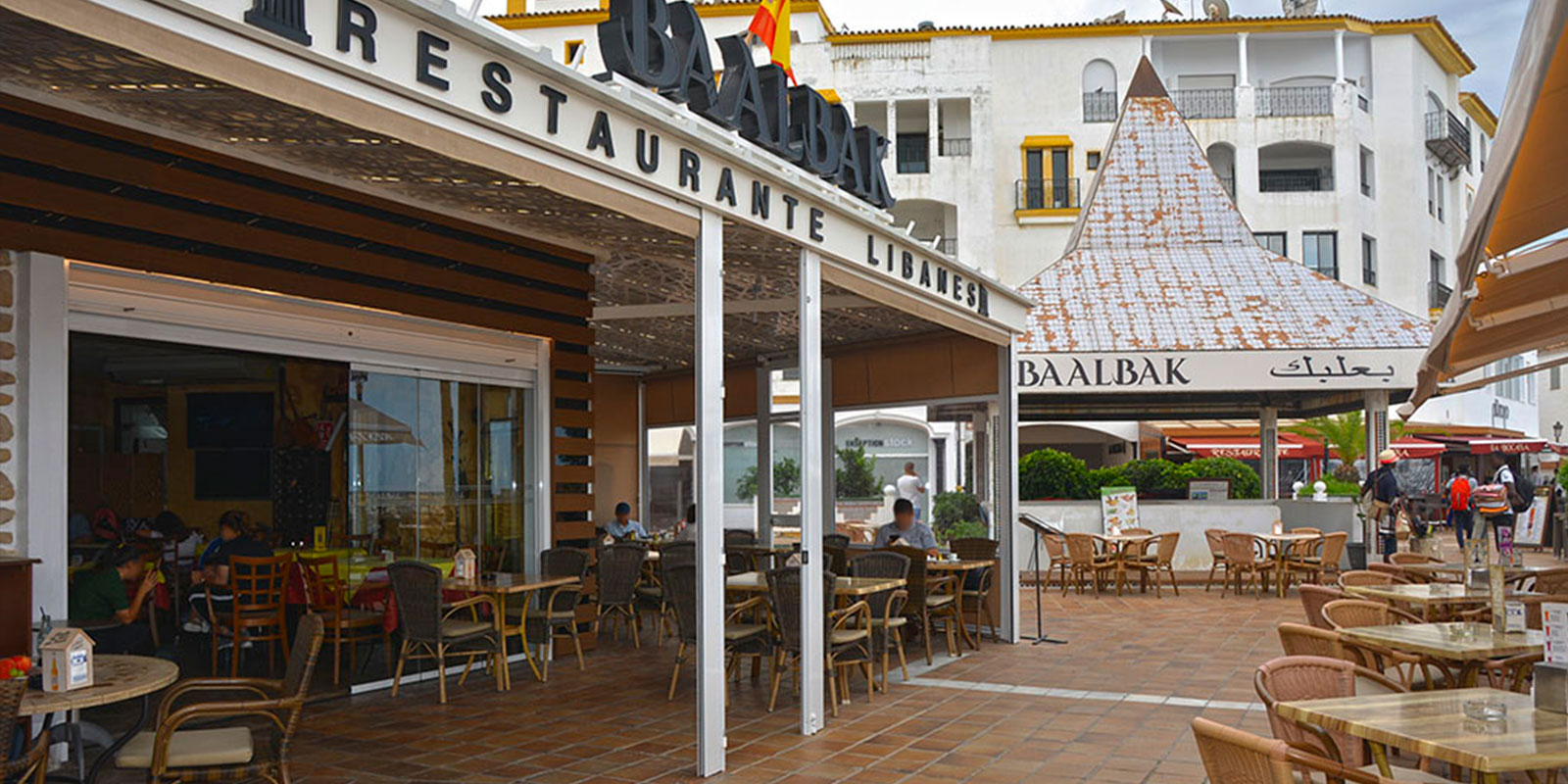 Baalbak marbella lebanese restaurant marbella lebanese - Restaurante noto marbella ...